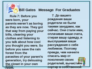 Bill Gates Message  For Graduates Rule 7: Before you were born, your parents