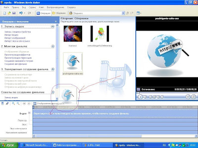 hello_html_3a03f85b.jpg