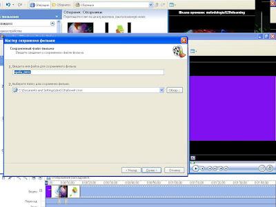 hello_html_m1b05fd62.jpg