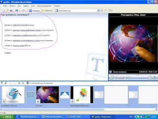 hello_html_m500a9bcd.jpg