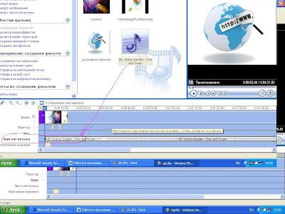 hello_html_ma84f543.jpg