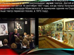 Об истории не только спектаклей Образцова, но и мирового кукольного театра в