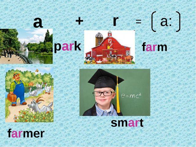 a + r = a: park farm farmer smart