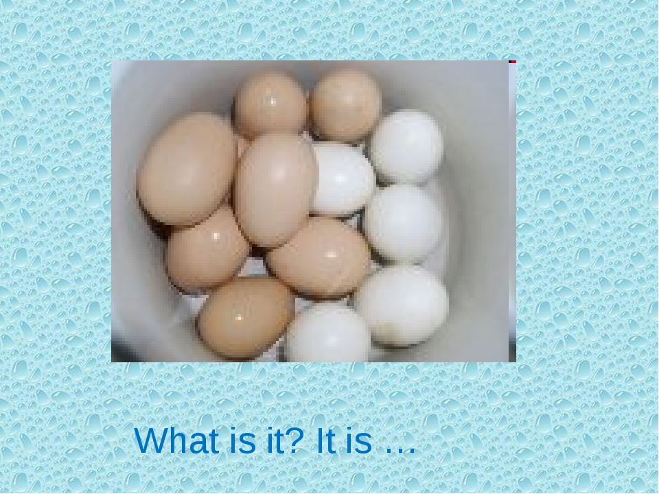 What is it? It is …