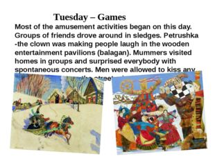 Tuesday – Games Most of the amusement activities began on this day. Groups o