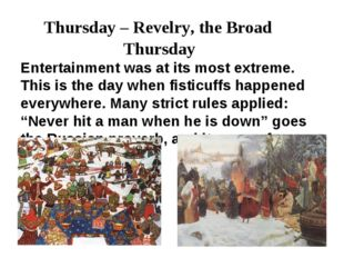 Thursday – Revelry, the Broad Thursday Entertainment was at its most extrem