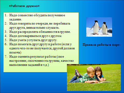 hello_html_m6105362b.png