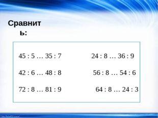 45 : 5 … 35 : 7 24 : 8 … 36 : 9 42 : 6 … 48 : 8 56 : 8 … 54 : 6 72 : 8 … 81