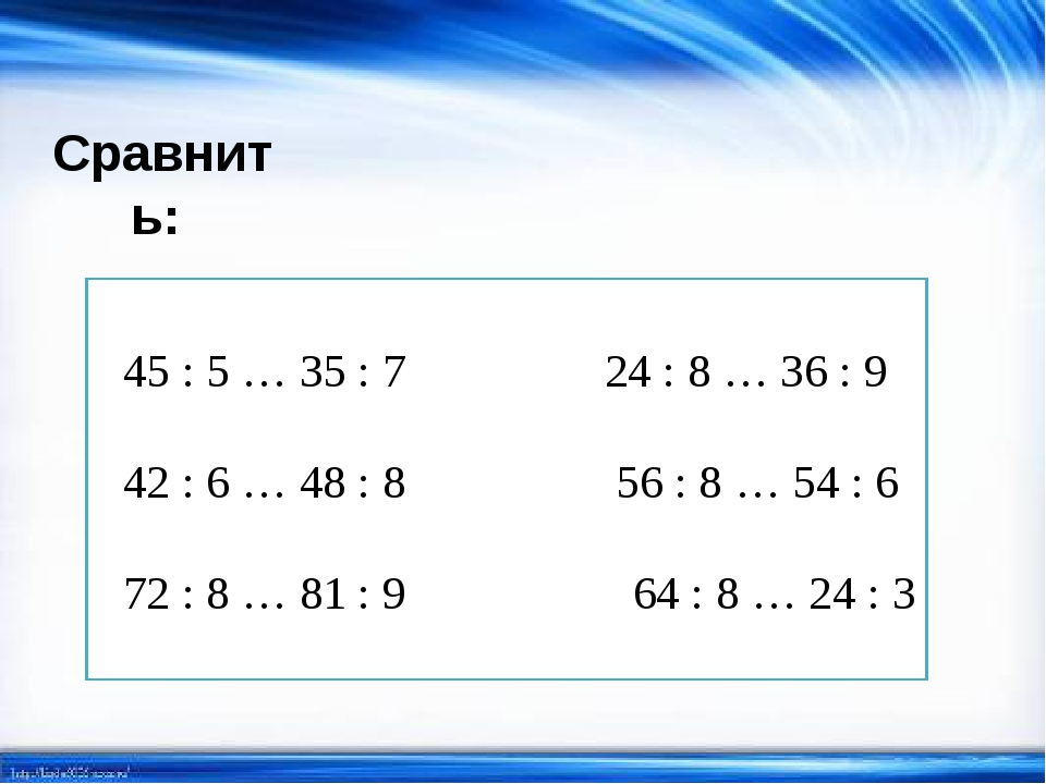 45 : 5 … 35 : 7 24 : 8 … 36 : 9 42 : 6 … 48 : 8 56 : 8 … 54 : 6 72 : 8 … 81...