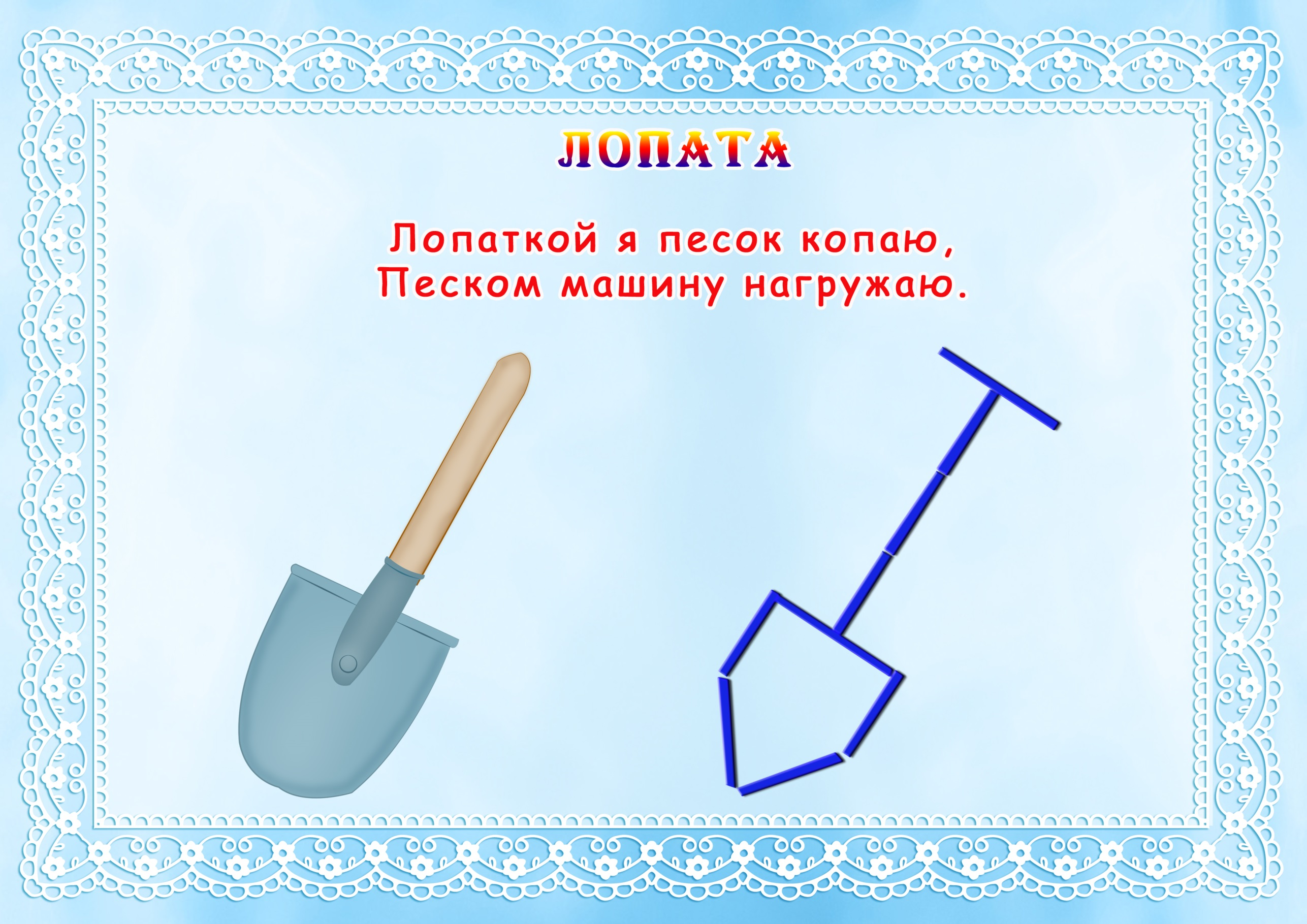 hello_html_4aa8418d.jpg