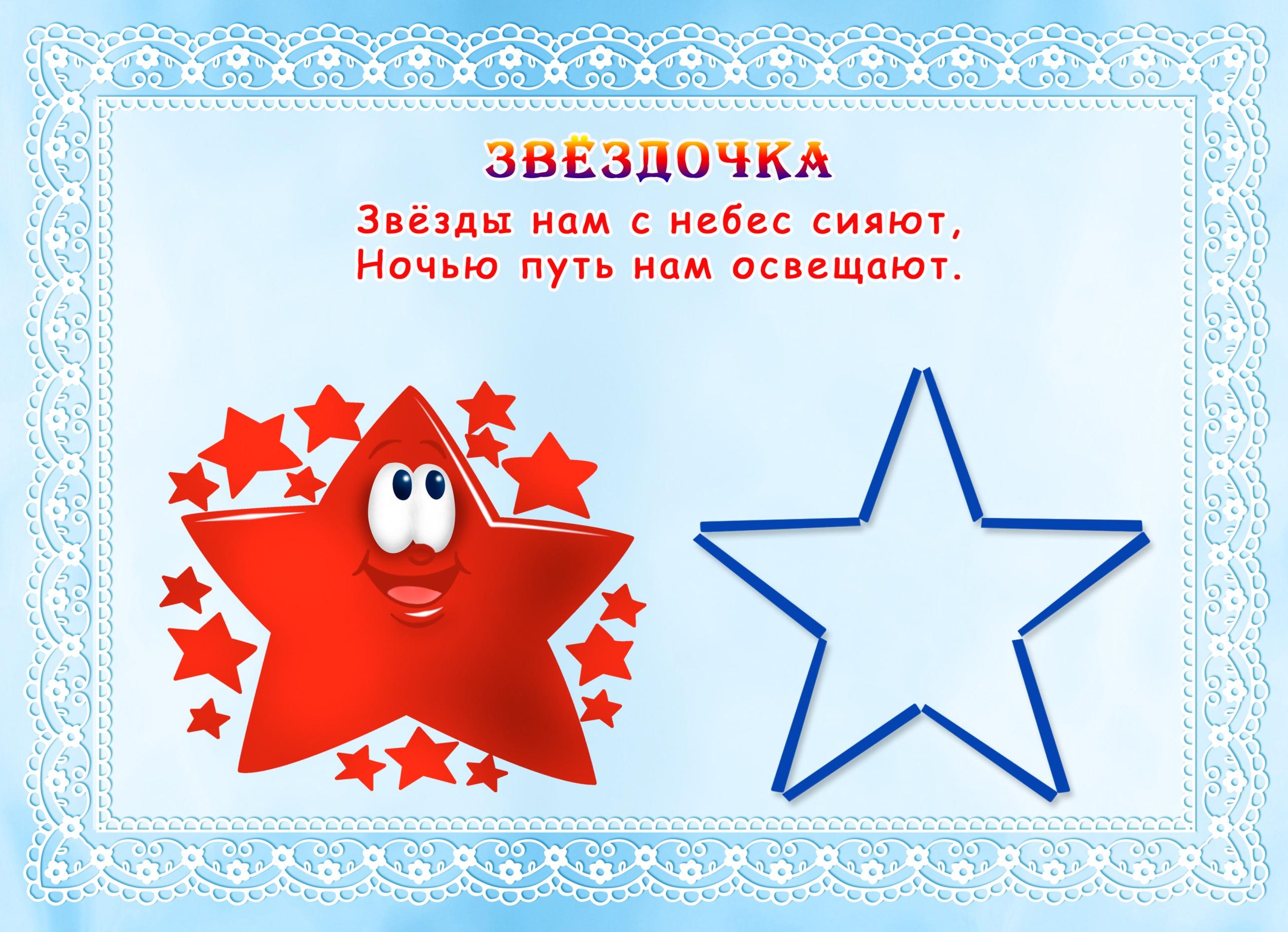 hello_html_58666386.jpg