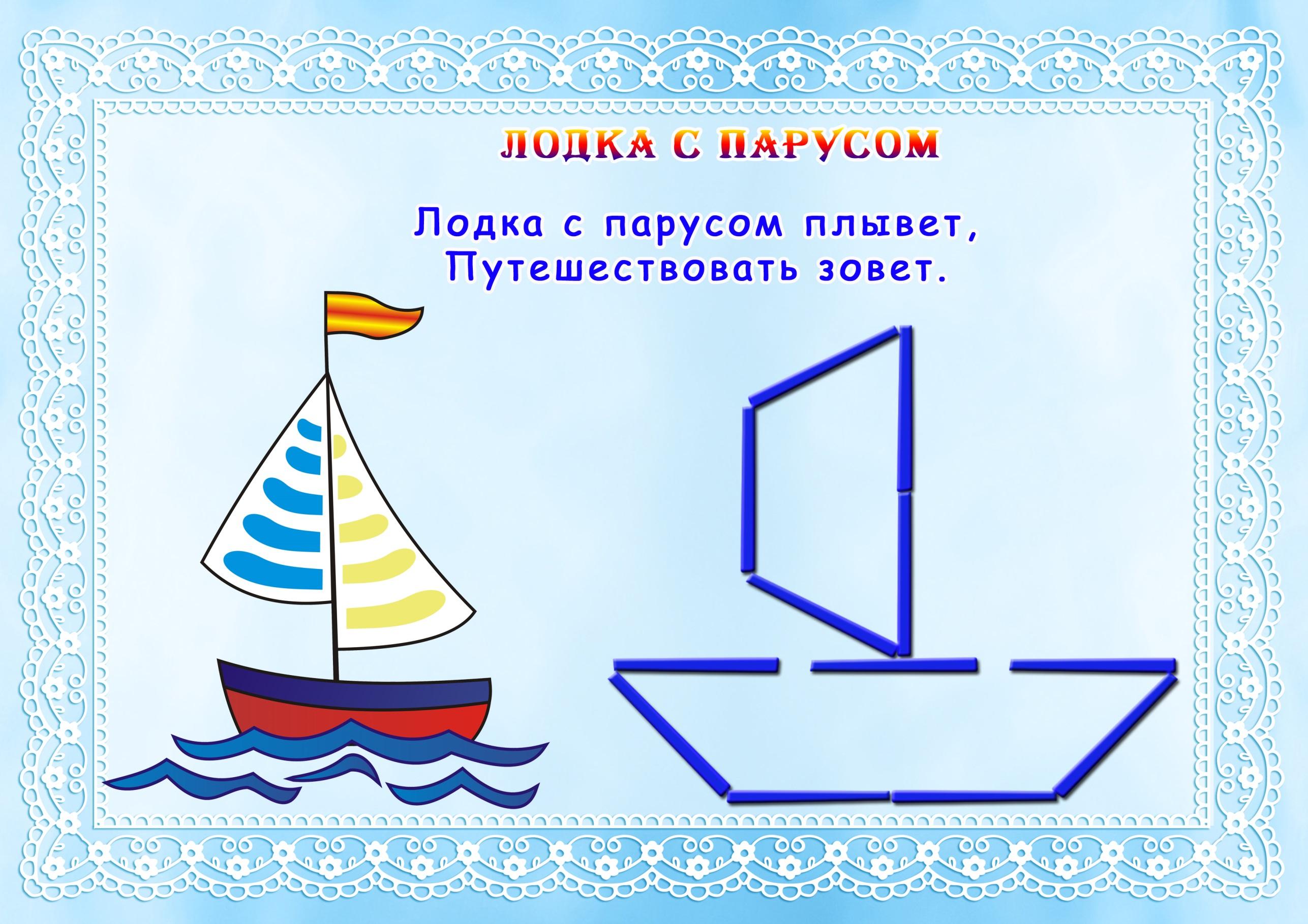 hello_html_63259b4b.jpg