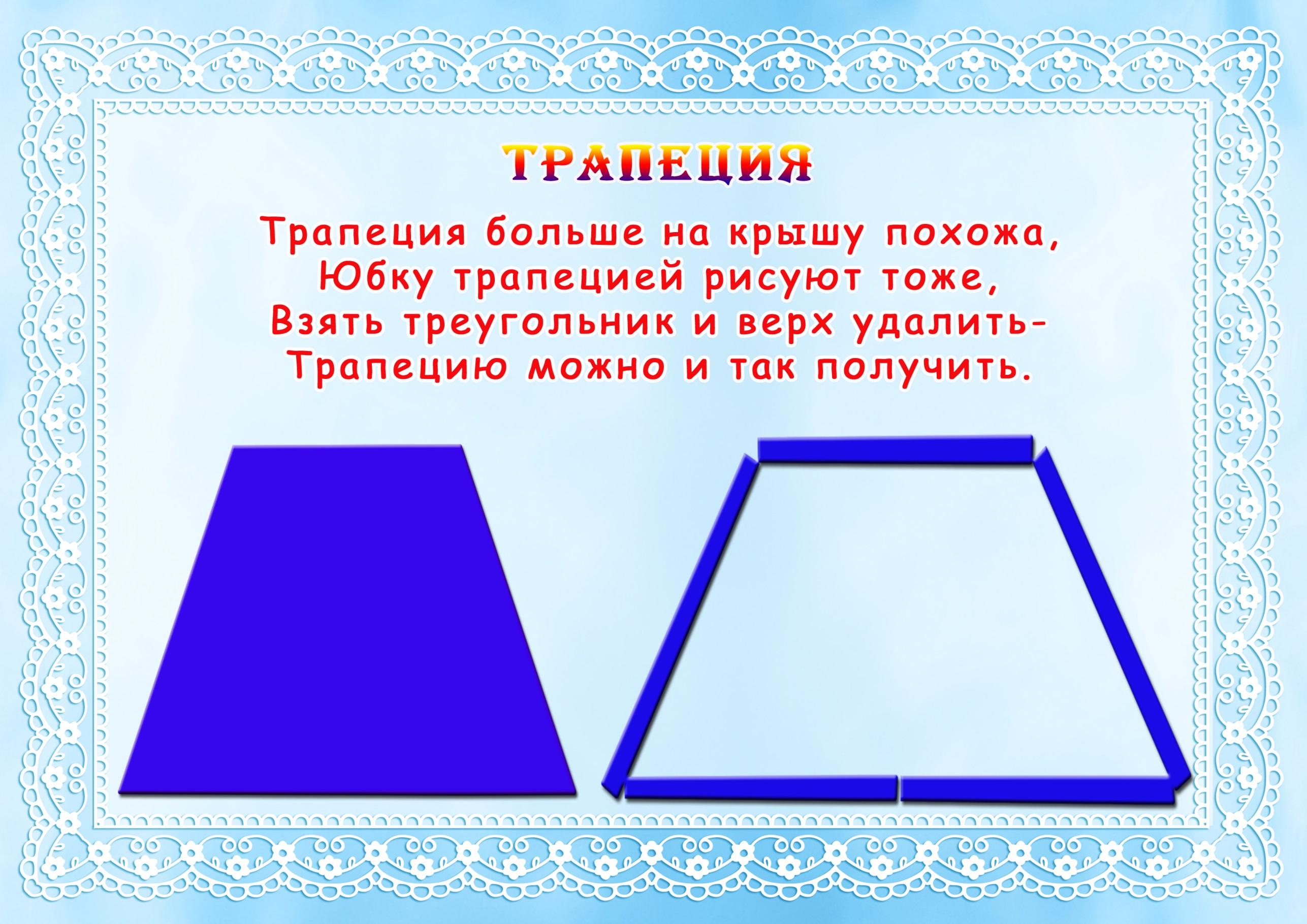 hello_html_m13006e81.jpg