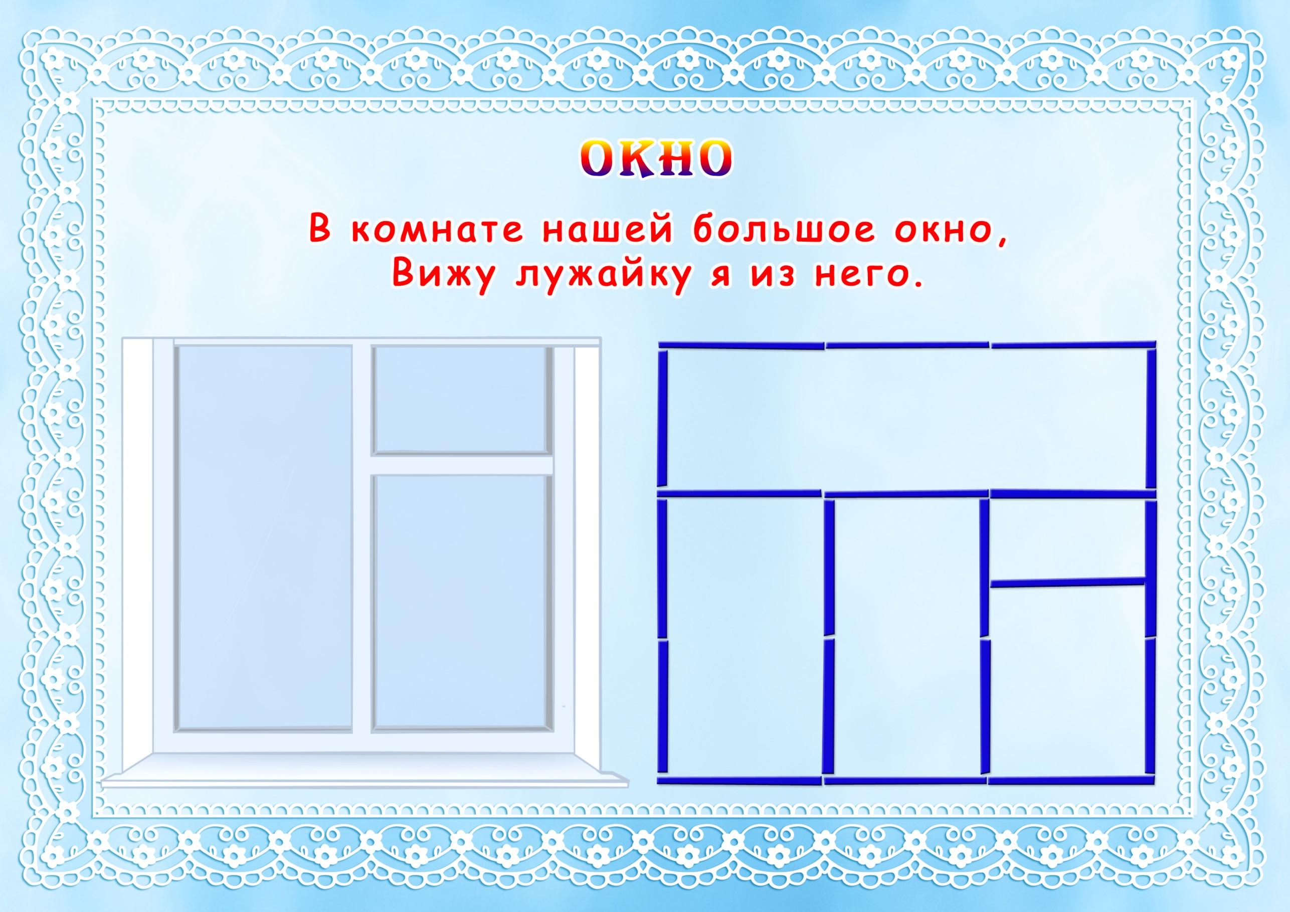 hello_html_m5f038dcd.jpg