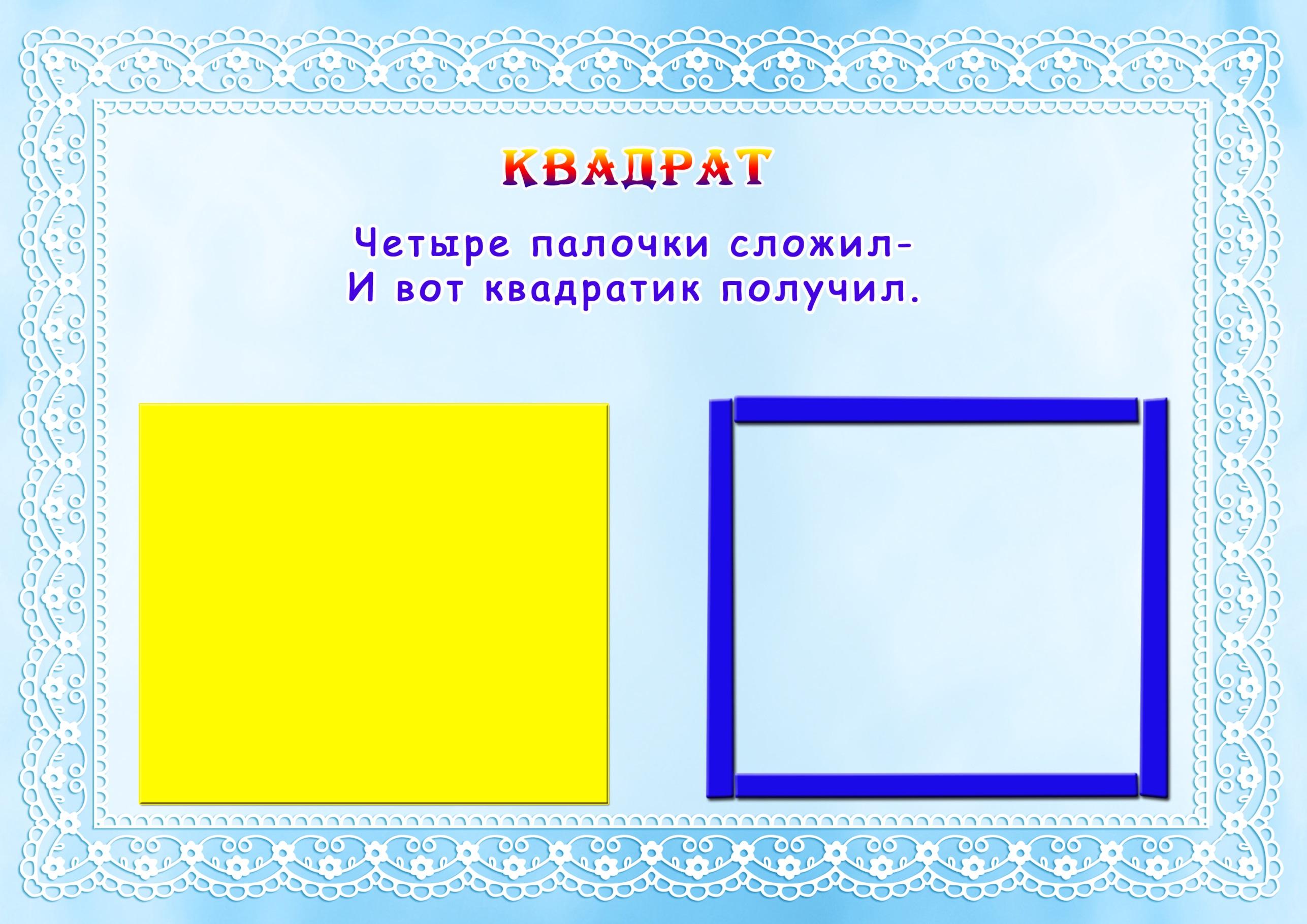 hello_html_m766c8461.jpg