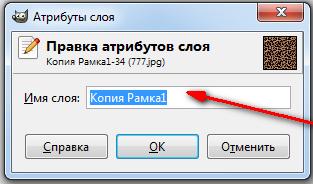 hello_html_33dabaf7.png