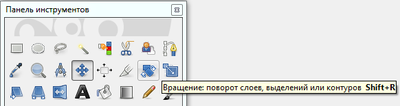 hello_html_m17697261.png