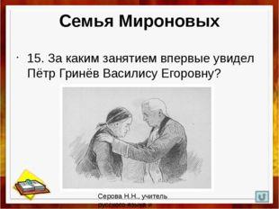 Источники, использованные при создании презентации Энциклопедическое собрание