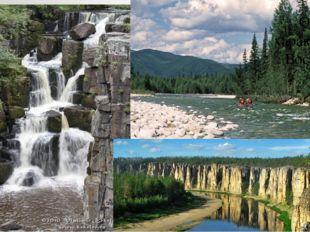 Опишите характер рек Восточной Сибири
