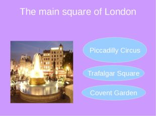 The main square of London