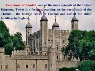 The Tower of London- one of the main symbols of the United Kingdom. Tower is