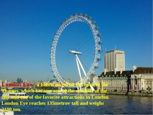 London Eye - a Ferris wheel on the bank of the Thames, which became one of t