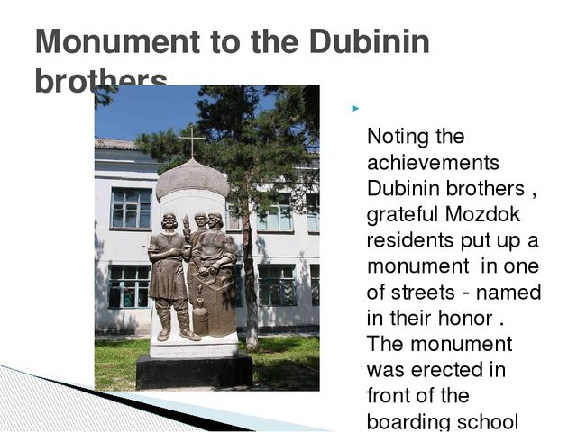 Noting the achievements Dubinin brothers , grateful Mozdok residents put up...