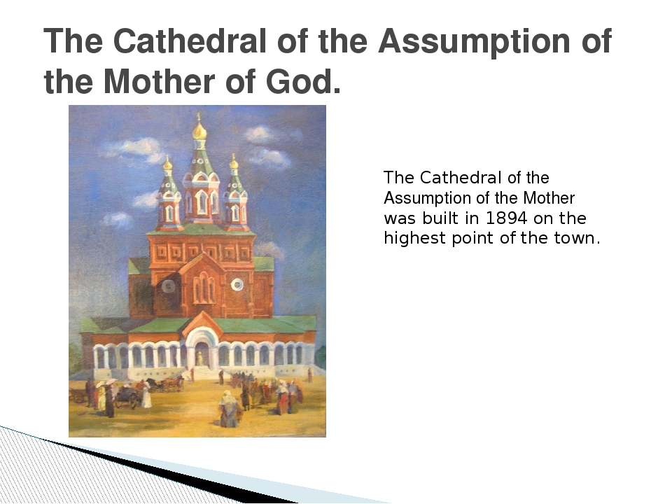 The Cathedral of the Assumption of the Mother of God. The Cathedral of the As...