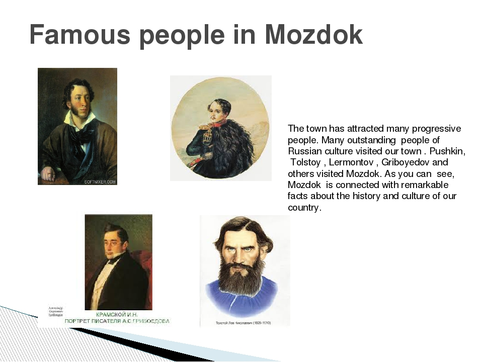 Famous people in Mozdok The town has attracted many progressive people. Many...
