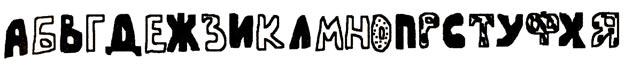 hello_html_m302e8142.jpg