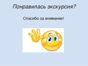 http://www.heraldicum.ru/russia/subjects/kostroma.htm (герб Костормы) http:/