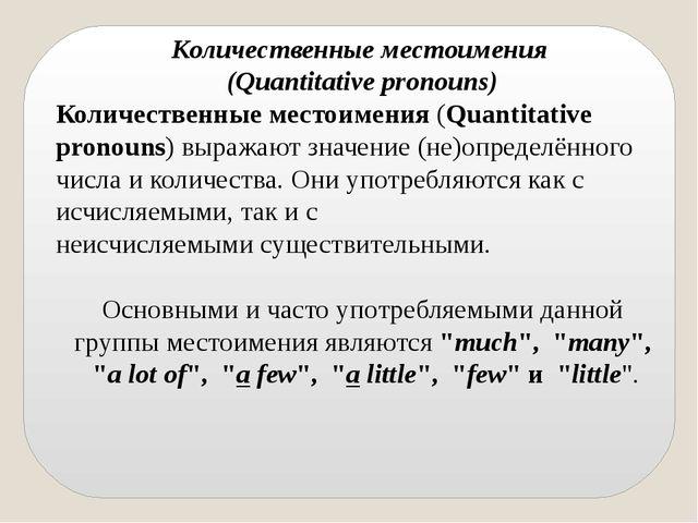 Английский язык — Википедия