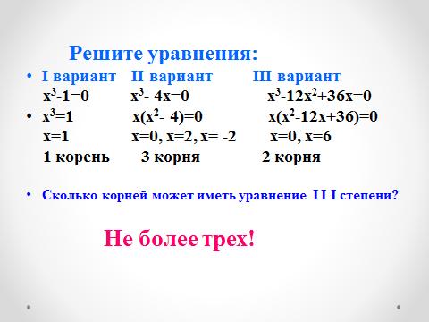 hello_html_243e2be0.png
