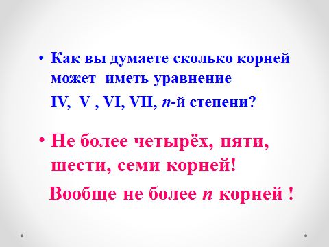hello_html_729da81e.png