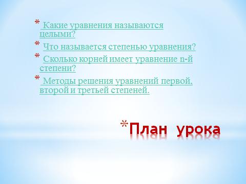 hello_html_m13b187c8.png