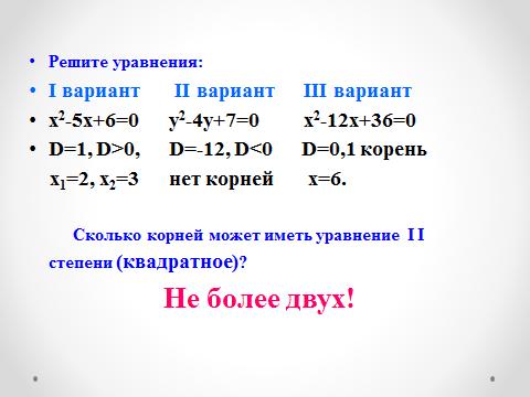 hello_html_m2c13b0e9.png