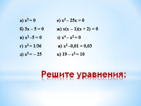 hello_html_m67599e44.png