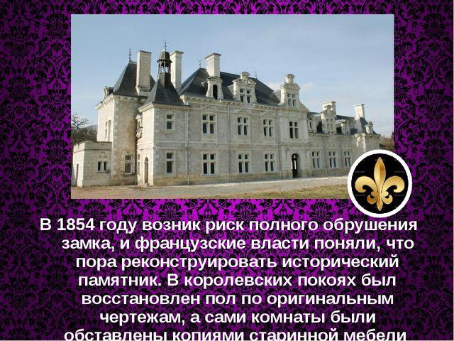 В 1854 году возник риск полного обрушения замка, и французские власти поняли,...