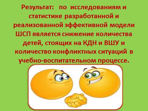 hello_html_m3ada23cf.png