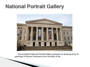The wonderful National Portrait Gallery presents an amazing array of paintin