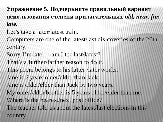 Упражнение 5. Подчеркните правильный вариант использования степени прилагател...
