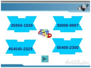 34120 35950-1830 20011 30008-9997 452222 454545-2323 63100 65400-2300