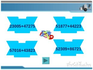 70280 23005+47275 96100 51877+44223 100839 57016+43823 139030 52309+86721