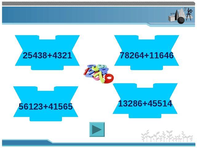 29759 25438+4321 89910 78264+11646 97688 56123+41565 58800 13286+45514