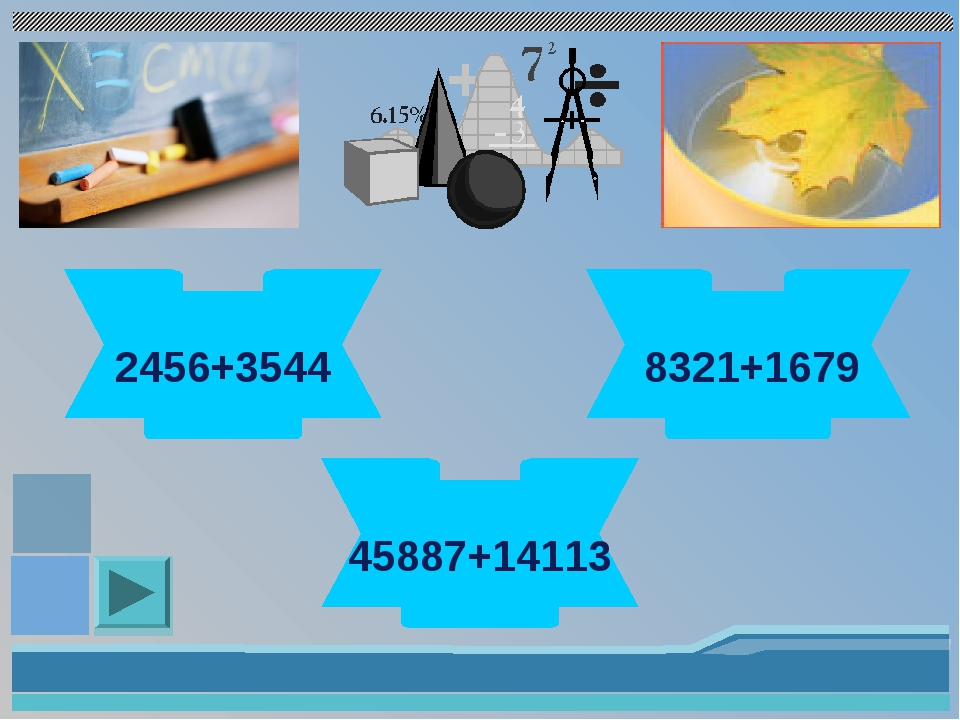 6000 2456+3544 10000 8321+1679 60000 45887+14113