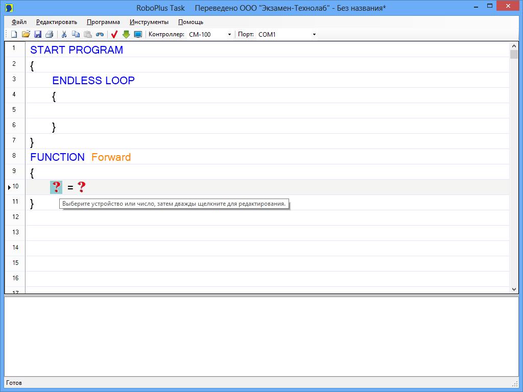 hello_html_m9f9cd94.png