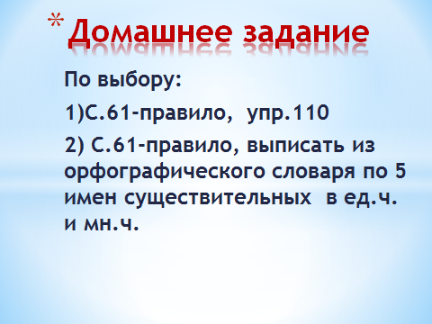 hello_html_60ab60f6.png