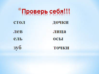 hello_html_m24cd3998.png