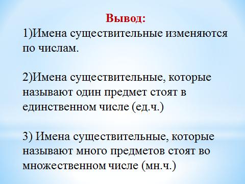 hello_html_m327982b8.png