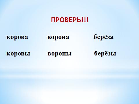 hello_html_m3f2b225.png